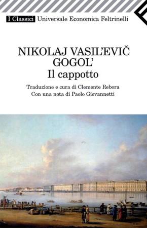 Il Cappotto – Nikolaj Gogol