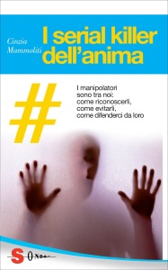 I serial killer dell'anima - Cinzia Mammoliti