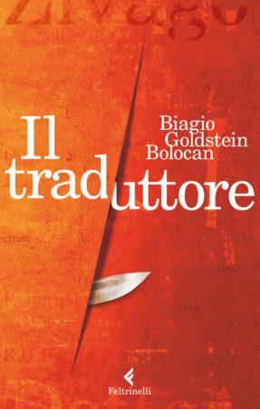 Il traduttore – Biagio Goldstein Bolocan