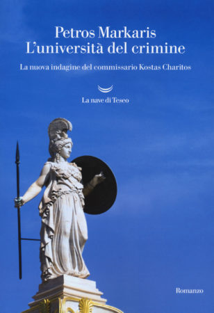 L'università del crimine – Petros Markaris