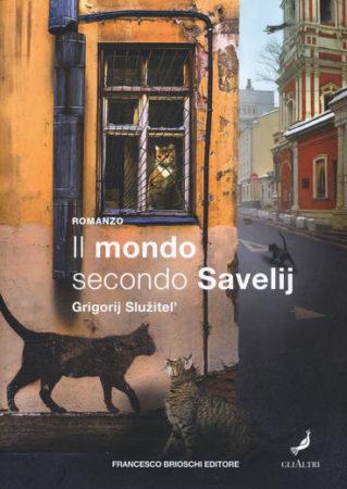 Il mondo secondo Savelij – Grigorij Služitel'